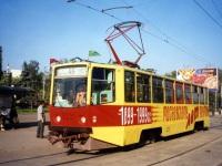 Москва. 71-608КМ (КТМ-8М) №5231