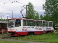 Нижний Новгород. 71-608КМ (КТМ-8М) №1215