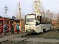 71-619К (КТМ-19К) №1231