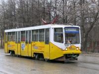 71-608КМ (КТМ-8М) №1226