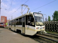 71-619КТ (КТМ-19КТ) №1232