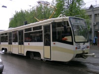 71-619КТ (КТМ-19КТ) №1240