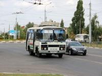 Белгород. ПАЗ-32054 н259рт