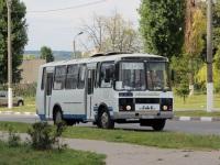 Белгород. ПАЗ-4234 н308км