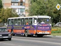 Белгород. Mercedes O305 н726вр
