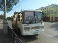 Новокузнецк. ПАЗ-32054 х704ем