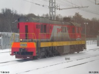 Москва. ЧМЭ3-2783