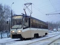 Москва. 71-619К (КТМ-19К) №1275