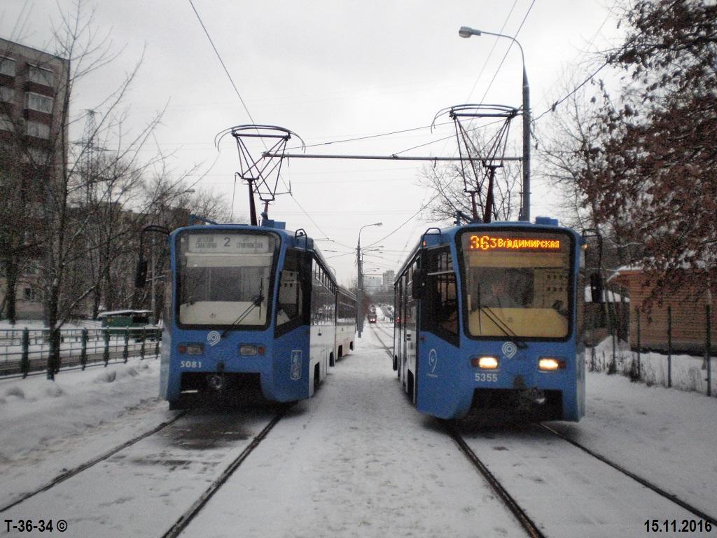 Москва. 71-619КТ (КТМ-19КТ) №5355, 71-619К (КТМ-19К) №5081