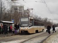 Москва. 71-619К (КТМ-19К) №5045