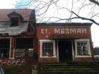 Апшеронск. Вокзал