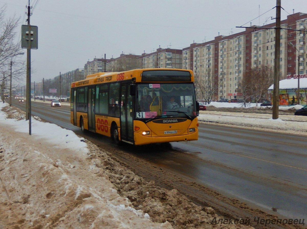Череповец. Scania OmniLink CL94UB е994ву