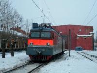 Тверь. ВЛ10-1811