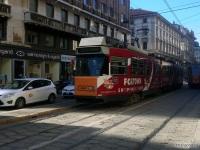 Милан. MK 4900 №4947
