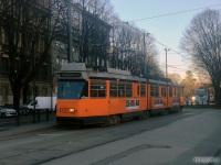 Милан. MK 4900 №4982