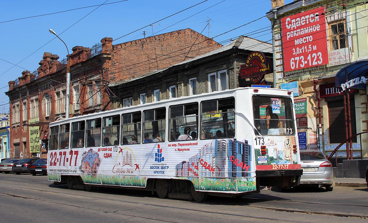 Иркутск. 71-605 (КТМ-5) №173