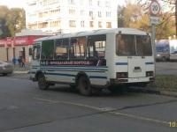 Новокузнецк. ПАЗ-3205 в522оу
