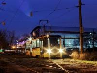 Киев. К1 №320