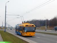Гродно. АКСМ-321 №153