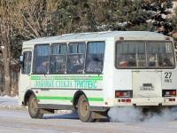 Комсомольск-на-Амуре. ПАЗ-32051 к066ме
