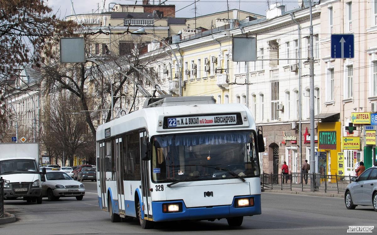 Ростов-на-Дону. АКСМ-32102 №329
