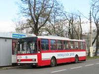 Николаев. Škoda 14Tr №3030