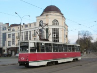 Николаев. 71-605 (КТМ-5) №1061
