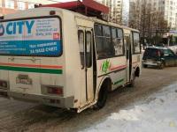 Новокузнецк. ПАЗ-32054 с382ео