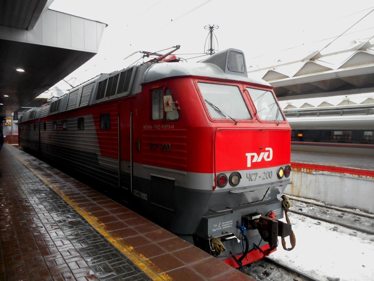 Москва. ЧС7-200