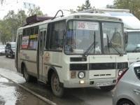Новокузнецк. ПАЗ-32054 р971ер
