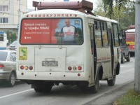 Новокузнецк. ПАЗ-32054 е145ек