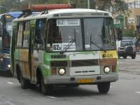 Новокузнецк. ПАЗ-32054 аа071