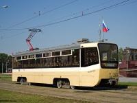 Москва. 71-619А (КТМ-19А) №2161