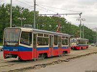 Москва. 71-619А (КТМ-19А) №2152