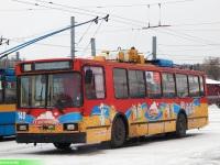 Гродно. АКСМ-20101 №148