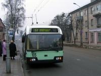 Гродно. АКСМ-32102 №105