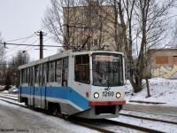 Смоленск. 71-608КМ (КТМ-8М) №1260