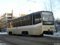 Москва. 71-619К (КТМ-19К) №5264