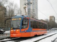 Москва. 71-623-02 (КТМ-23) №2616