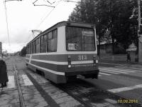 Новокузнецк. 71-605А (КТМ-5А) №313