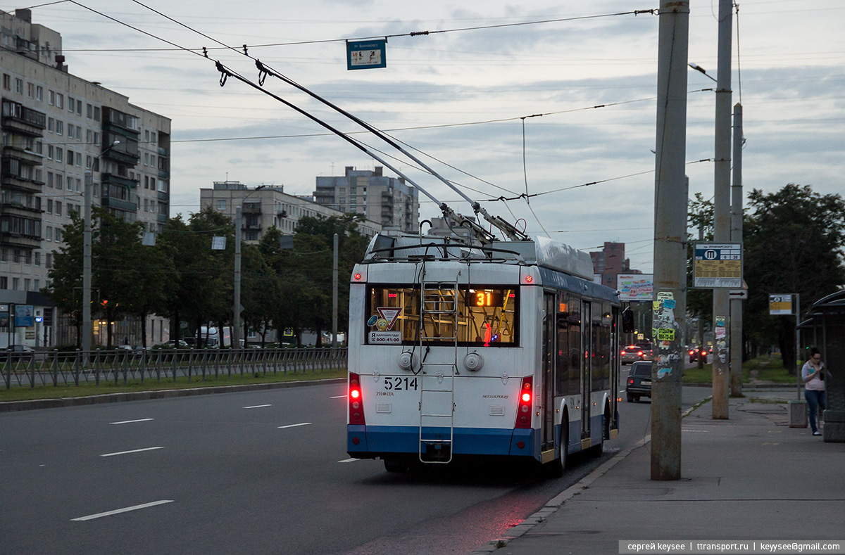 Санкт-Петербург. ТролЗа-5265.00 №5214