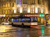 Санкт-Петербург. ВМЗ-5298.01 (ВМЗ-463) №1989