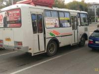 Новокузнецк. ПАЗ-32054 ав082