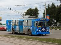 ВМЗ-170 №101