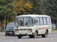 Комсомольск-на-Амуре. ПАЗ-32054 к969ут