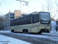 Москва. 71-619К (КТМ-19К) №5066