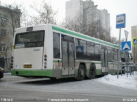 Москва. ГолАЗ-6228 вт259