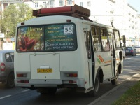 Новокузнецк. ПАЗ-32054 ае104
