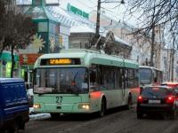 Тверь. АКСМ-32102 №27