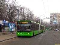 Харьков. ЛАЗ-Е301 №3226